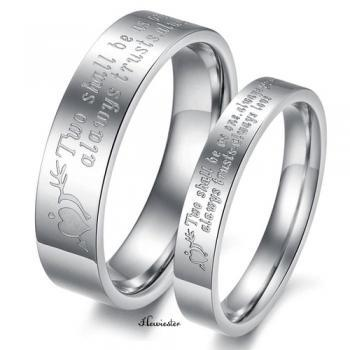 Him & Her Couple Ring Band - Two Shall Be As One - Lover's Ring - Anniversary Ring - Relationship Ring
