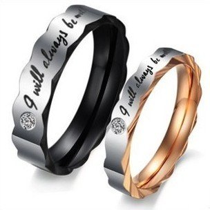 Couple Ring Band Set (avail sizes 5 thru 15) featuring quote *I will always be with you*; Romantic Couple Ring Set